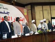 منظمات المجتمع المدني تؤكد جاهزيتها لدعم الحوار الوطني