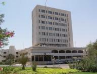 بيان من وزارة الخارجية بجمهورية السودان