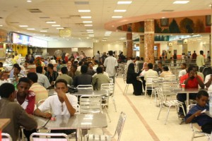 Afra Mall in Khartoum
