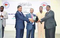 السيد الوكيل يشهد الجلسة الختامية لأعمال المؤتمر العام الخامس للطلاب السودانيين