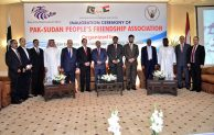 """السيد وكيل وزارة الخارجية يشرف احتفال إعلان وتدشين العمل بـ  """"جمعية الصداقة الشعبية الباكستانية – السودانية"""""""