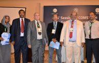 إجتماعات الدورة الخامسة عشر للجمعية العامة للجنة الوزارية الدائمة  للتعاون العلمي والتكنولوجي في منظمة التعاون الإسلامي (الكومستيك)