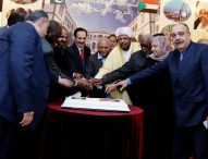 احتفلت البعثة يوم الجمعة 27 يناير الجاري بالعيد الواحد والستين لإستقلال السودان