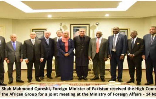 التقي السيد السفير تاج الدين الهادي الطاهر، مع مجموعة سفراء افريقيا، بالسيد/محمود قريشي وزير الخارجية الباكستاني