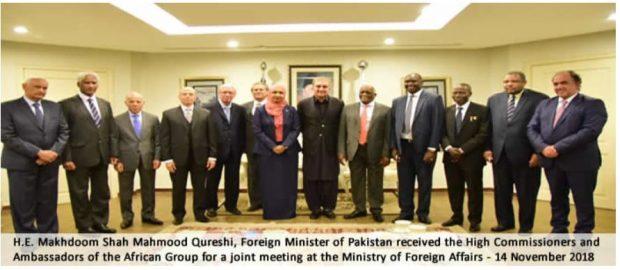 لقاء سفير السودان و سفراء افريقيا مع السيد/محمود قريشي وزير خارجية باكستان