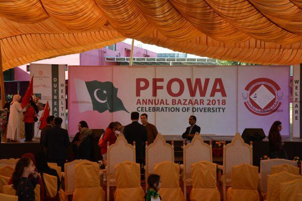 المعرض السنوي لجمعية نساء السلك الدبلوماسي الباكستاني 2018م