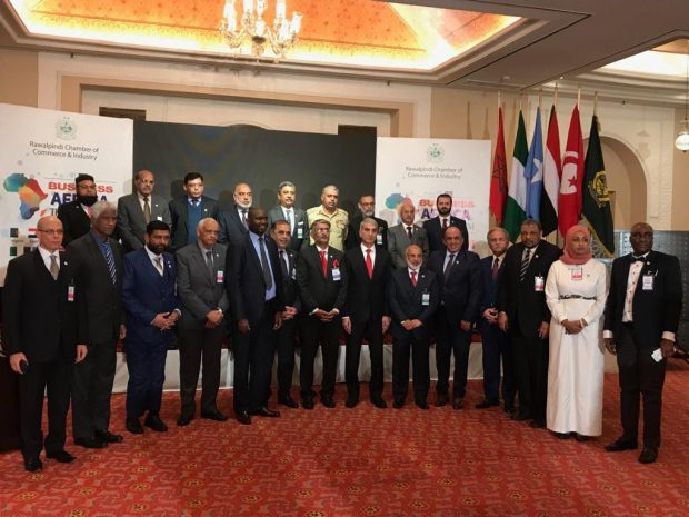 منتدي اقتصادي تحت عنوان  Business Africa Trade Forum