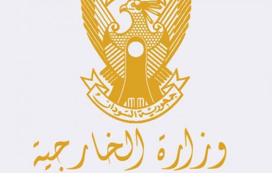 وزارة الخارجية تتوجه بالشكر لكل الذين عبروا عن مواقف التضامن و الدعم نحو السودان