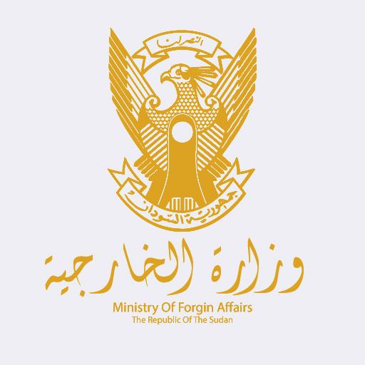 وزارة الخارجية خبر صحفية