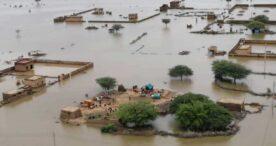 نداء الوطن لمساعدة متضرري الفيضانات