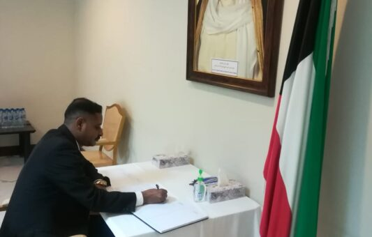 واجب العزاء في الشيخ صباح الأحمد الجابر الصباح