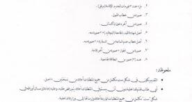 اعلان مهم لجميع الطلاب السودانيين بباكستان