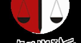 بيان من وزارة العدل بشأن إجازة قانون استعادة حصانة السودان السيادية